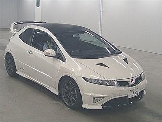 Auction 50502 Honda Civic Euro-R